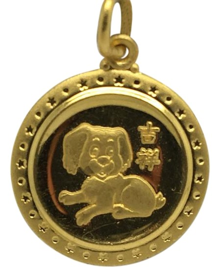 24k Solid Gold Chinese Zodiac Year Of The Dog Pendant Charm Tradesy