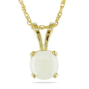 Amour Amour 14k Yellow Gold 12 Ct Tgw Opal Solitaire Pendant Necklace 17