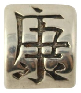 Chamilia Chamilia Bead Charm - Sterling Silver Gc-7 Health Wealth Retired Chinese