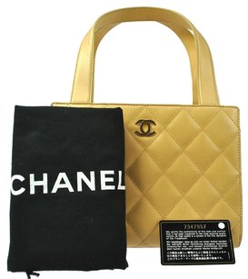 Chanel Quilted Hand Tote in Beige