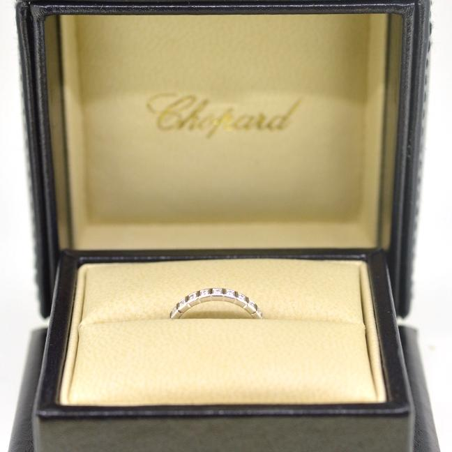 Chopard Ice Cube Mini Diamond Ring in 18K Yellow Gold, Size 53