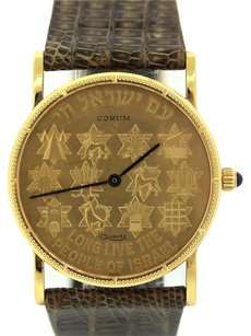Corum Vintage Corum Israel Israeli Jewish State Coin Solid 18k Yellow Gold 33mm Watch