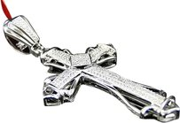 Jewelry Unlimited Mens,White,Gold,Finish,Real,Diamond,Pave,Set,Designer,Cross,Pendant,Charm
