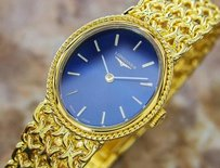 Longines Longines Ladies Gold Plated Luxury Manual Dress Watch Circa 1970s B21