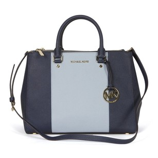 MICHAEL Michael Kors Sutton Color Satchel in Multi-Color