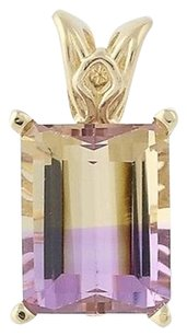 Ametrine Solitaire Pendant - 14k Yellow Gold Basket Mount 2.25ct
