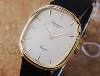 Patek Philippe Patek Philippe Mens Golden Ellipse 1980s Quartz 18k Yellow Gold Swiss Watch Dr23