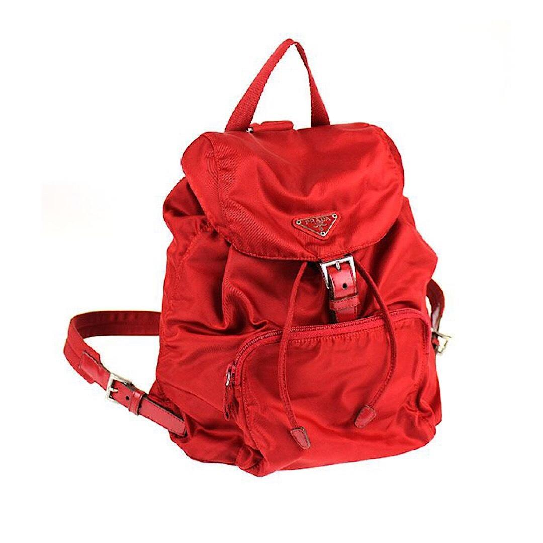 b362db8b2a7f ... clearance prada backpack obsessed treat yourself at tradesy 11c7d ab6ad