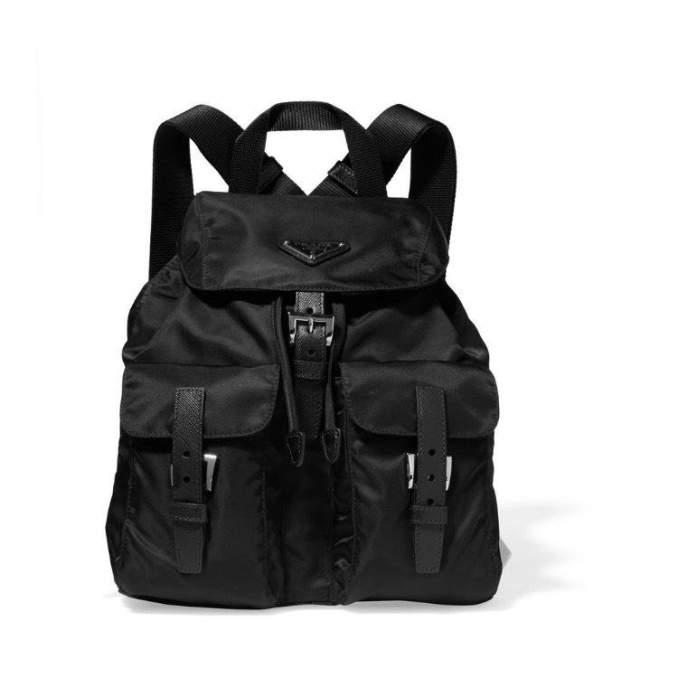 899d57b9ef258 ... cheap prada backpacks on sale up to 70 off at tradesy 131e5 588f1