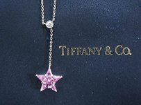 Tiffany & Co. Tiffany Co Platinum Pink Sapphire Diamond Star Pendant Necklace 16 .95ct
